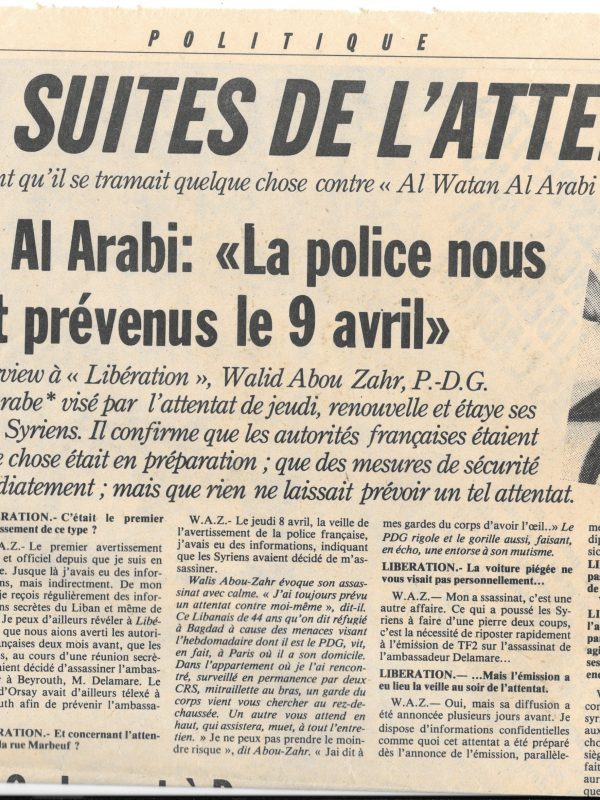 International press coverage of the car bomb against Al Watan Al Arabi in 1982